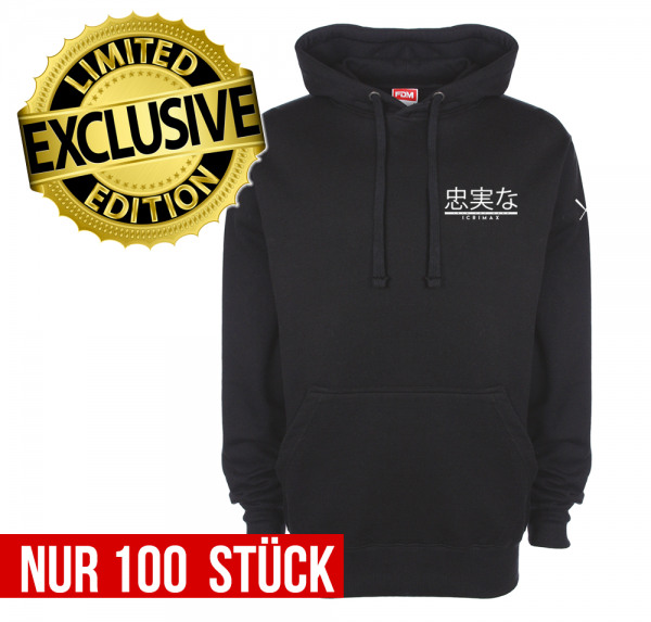 Join The Gang - Hoodie - Schwarz