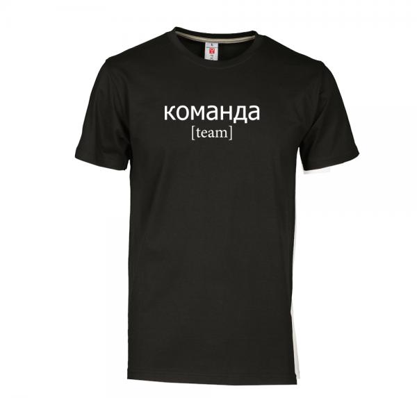 Team - T-Shirt - Schwarz
